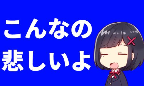 東京喰種:re13巻感想!GAME OVER!!!!
