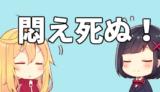 からかい上手の高木さん7巻感想!破壊力高すぎか!!