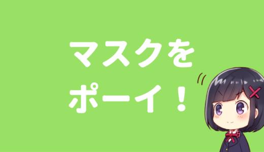 【トーキョーグール:re】東京喰種:re14巻感想!絶望からの希望!そして一つの謎